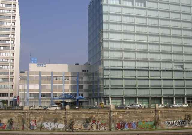 Штаб-квартира OPEC